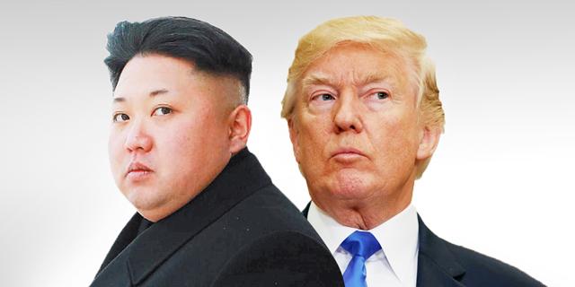 טראמפ וקים ג