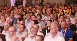הוועידה הכלכלית הלאומית 2017 תמונות קהל, צילום: נמרוד גליקמן