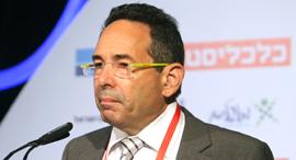 הוועידה הכלכלית הלאומית 2017 ד״ר גיל בפמן כלכלן ראשי בנק לאומי, צילום: נמרוד גליקמן