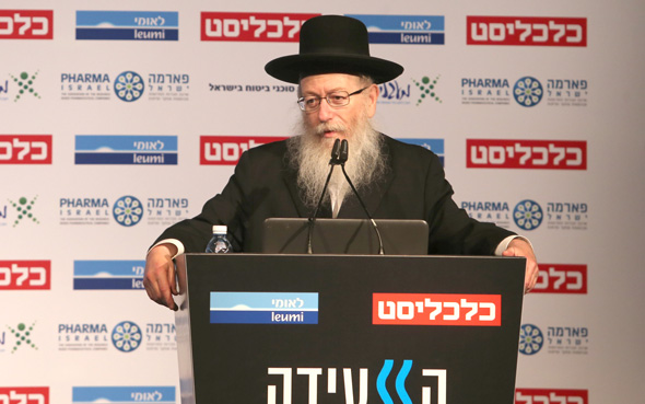 שר הבריאות יעקב ליצמן בוועידה הכלכלית הלאומית, צילום: נמרוד גליקמן