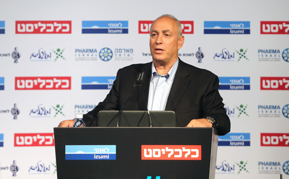 Chairman of the Peres Center for Peace & Innovation Chemi Peres