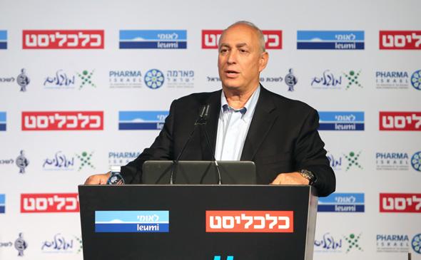 "Businessman Nechemia (""Chemi"") Peres"