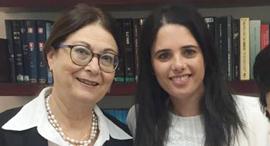 מימין מרים נאור איילת שקד ו אסתר חיות, צילום: דוברות שרת המשפטים