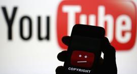 יוטיוב פיראטיות MP3, צילום: Your EDM