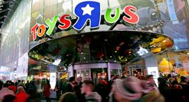 טויס אר אס חנות צעצועים ניו יורק קניות toys R us, צילום: בלומברג