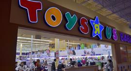 Toys R Us טויס אר אס, צילום: ויקיפדיה