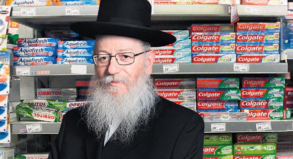יעקב ליצמן ו משחות שיניים בסופר, צילום: עמית שעל, שאול גולן