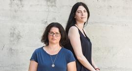 מגזין נשים 12.9.17 שלומית הברון ו גל שרגיל פעילות פמיניסטיות ו מייסדות אחת מתוך אחת, צילום: תומי הרפז