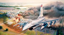 הקברניט קמיקאזה 11 בספטמבר 1, צילום: HistoricWings.com