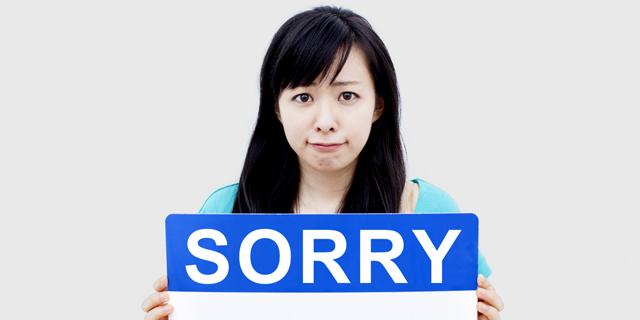 תפסיקו להגיד 'סליחה' בעבודה - כך כדאי להתנצל