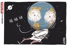 קריקטורה 12.9.17, איור: יונתן וקסמן