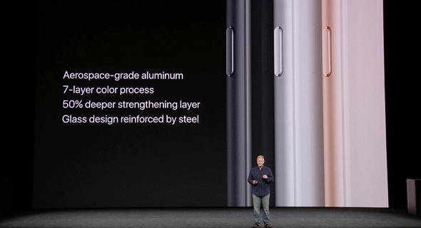 אירוע אפל 2017 אייפון 8