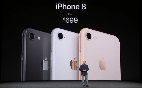 מכשיר האייפון 8