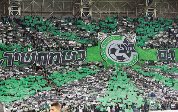 קהל אוהדי מכבי חיפה בכדורגל