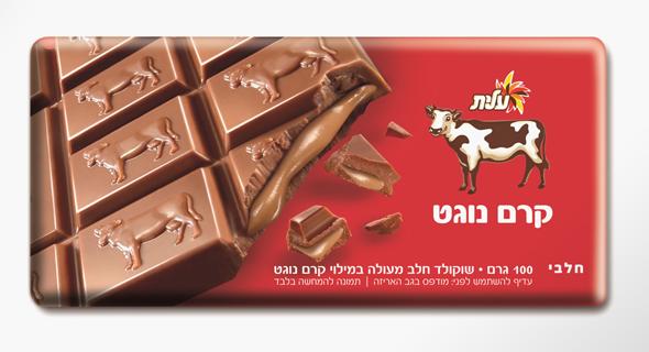 שוקולד פרה במילוי נוגט