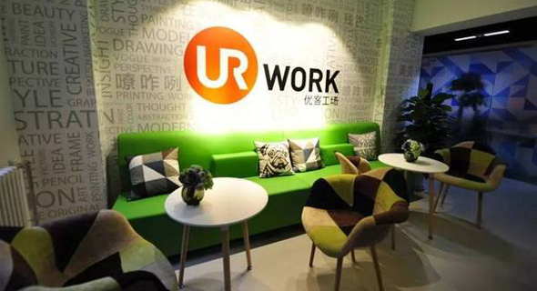 UrWork Workspace in China
