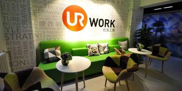UrWork Workspace in China