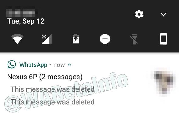 מחיקת הודעות ווטסאפ, צילום מסך טוויטר