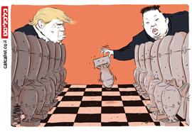 קריקטורה 17.9.17, איור: יונתן וקסמן