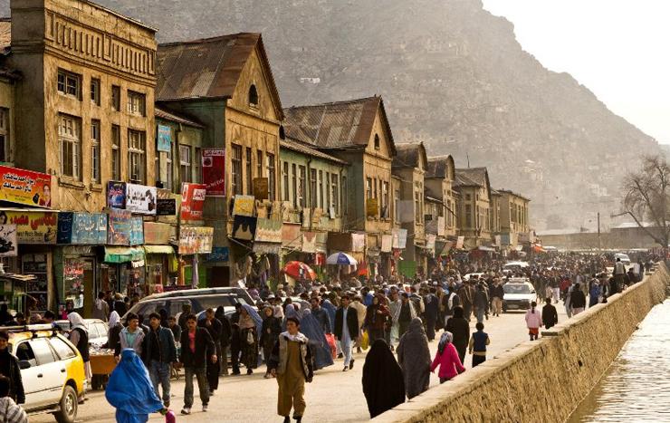 קאבול, אפגניסטן. מקום אחרון