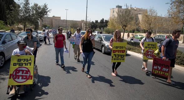 הפגנת הנכים בקריית הממשלה בירושלים. נכי תאונות העבודה לא השתתפו בהפגנות