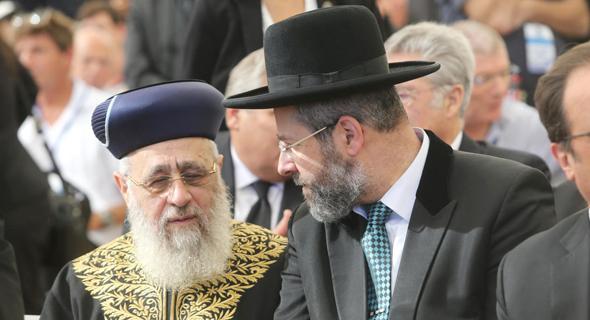 הרבנים הראשיים מימין: דוד לאו ויצחק יוסף, צילום: אלכס קולומויסקי
