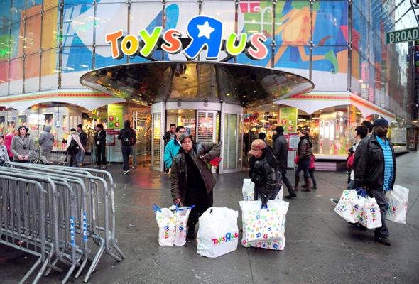 חנות טויס אר אס בניו יורק