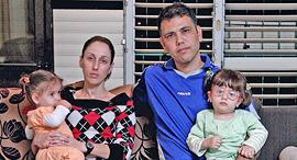 משפחת כהן איתמר  אסתר והילדים, צילום: עמית שעל