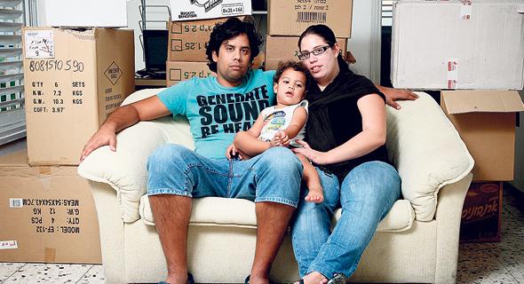משפחת בנדרקר לפני 7 שנים, צילום: עמית שעל