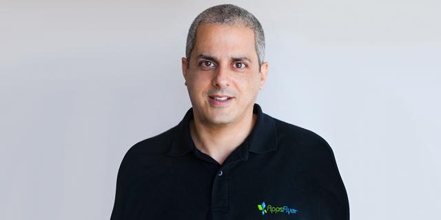 חברת AppsFlyer פותחת מטה בחיפה