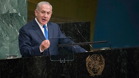 """ראש הממשלה בנימין נתניהו נואם ב או""""ם ניו יורק, צילום: איי פי"""