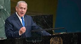 """ראש הממשלה בנימין נתניהו נואם באו""""ם, צילום: איי פי"""