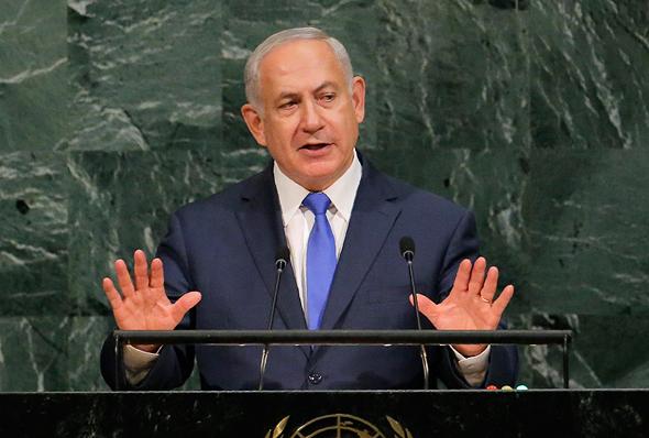 """ראש הממשלה בנימין נתניהו נואם ב או""""ם ניו יורק 2, צילום: רויטרס"""