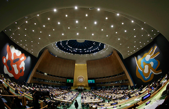 """ראש הממשלה בנימין נתניהו נואם ב או""""ם ניו יורק 4, צילום: איי פי"""