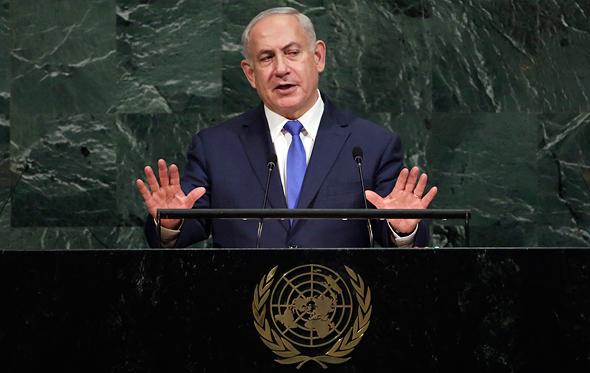 """ראש הממשלה בנימין נתניהו נואם ב או""""ם ניו יורק 5, צילום: איי פי"""
