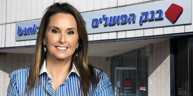 שרי אריסון ברקע בנק הפועלים, צילום: אוראל כהן