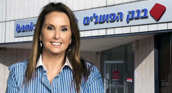 שרי אריסון על רקע בנק הפועלים, צילום: אוראל כהן