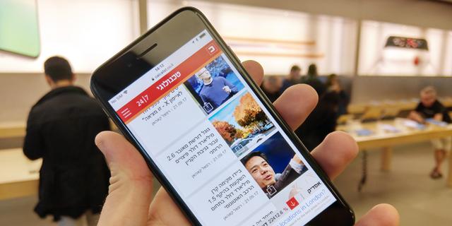 הפתעה: האייפון 8 נמכר פחות טוב מהאייפון 7