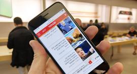 אייפון 8 פלוס לונדון הצצה ראשונה אפל, צילום: ניצן סדן