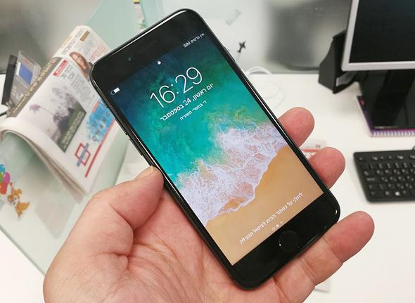 נעים להכיר: אייפון 8