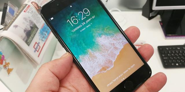 נעים להכיר: אייפון 8, צילום: רפאל קאהאן