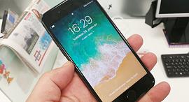 אייפון 8 אפל סמארטפון סקירה 1, צילום: רפאל קאהאן