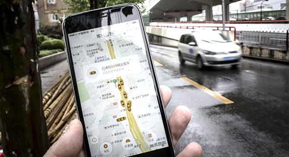 אפליקציית הזמנת הנסיעות דידי צ'ושינג. אלפי משתמשים שיתפו תמונות שלהם מוחקים אותה מהטלפון