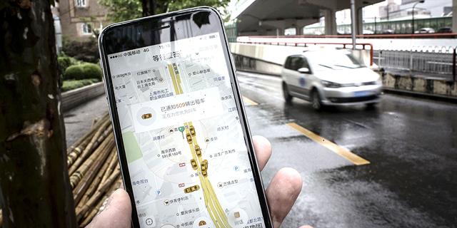 Ridesharing app Didi Chuxing