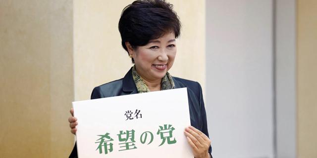 טוקיו תעודד עבודה מהבית כדי להקל עומס בתחבורה הציבורית