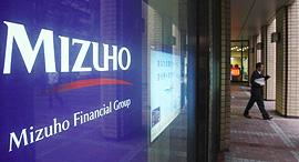 בנק יפן מיזוהו Mizuho, צילום: בלומברג