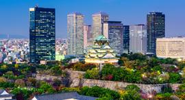 יפן, צילום: insideosaka
