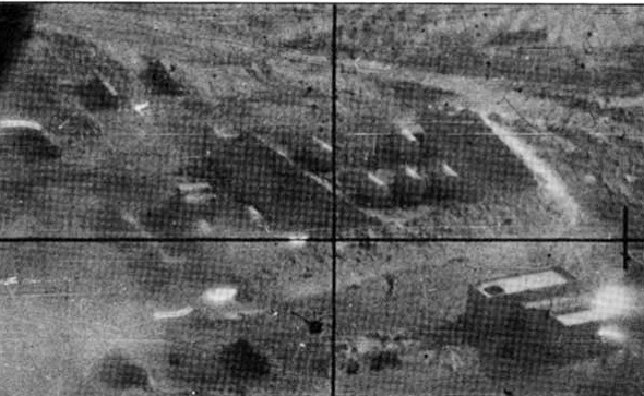 מצלמת תותח של מטוס מצרי שתוקף בסיס אספקה ישראלי