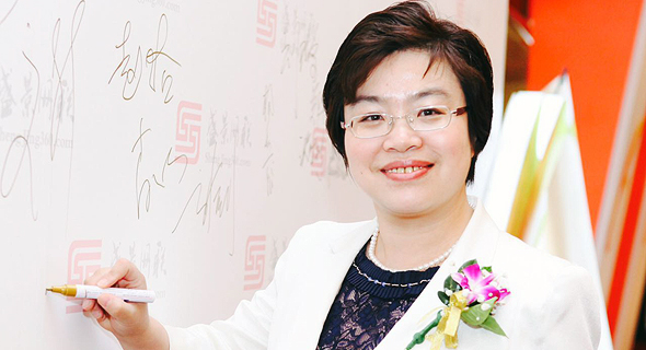 Shengjing Group Backs New Israeli-Chinese Accelerator
