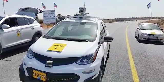 Despite Tech Prowess, Israel Ranks Low on Autonomous Vehicle Readiness